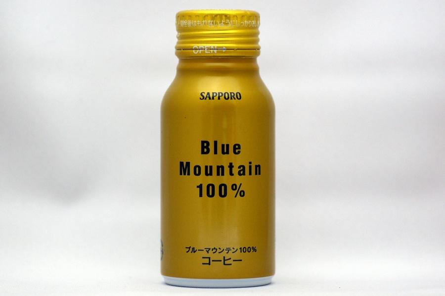 サッポロ飲料 ブルーマウンテン100%