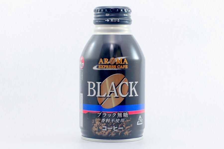 AROMA EXPRESS CAFE ブラック 前回登録品
