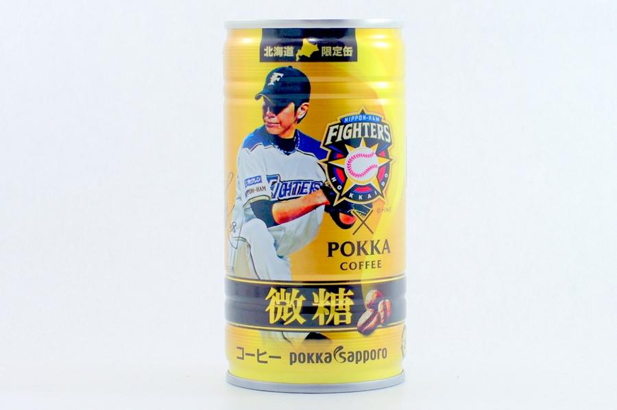 ポッカコーヒー 微糖ファイターズ缶 武田勝選手