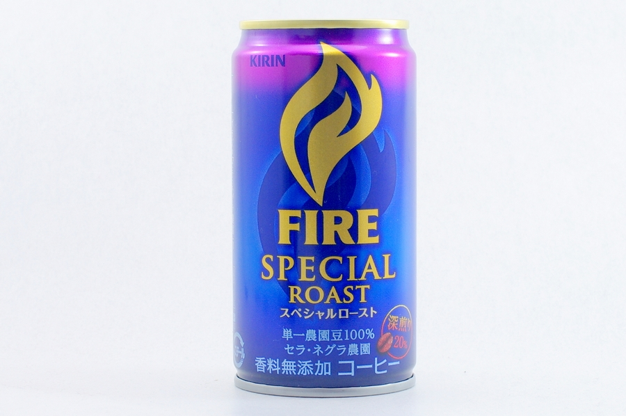 FIRE スペシャルロースト 2014年10月