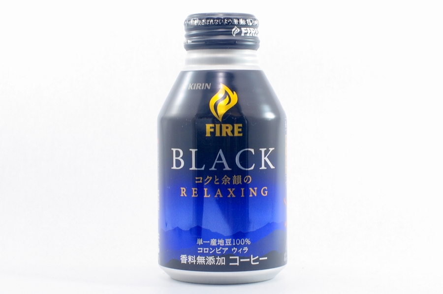 FIRE ブラック コクと余韻のリラクシング