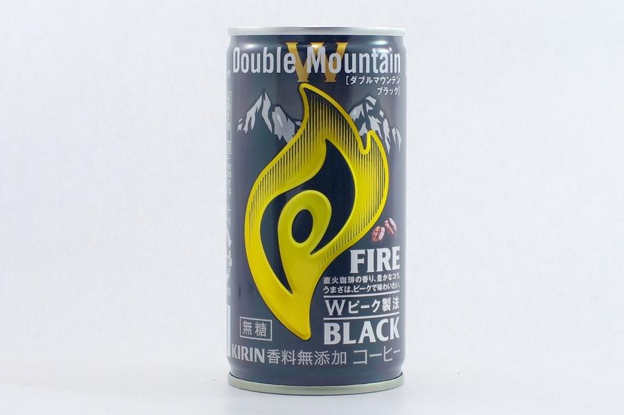 FIRE ダブルマウンテン ブラック
