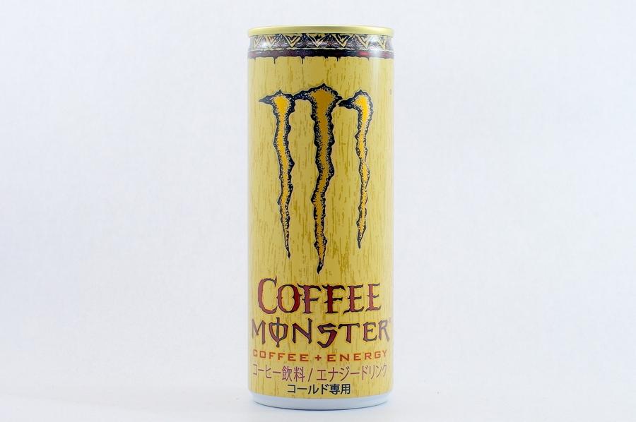 アサヒ飲料 モンスターコーヒー
