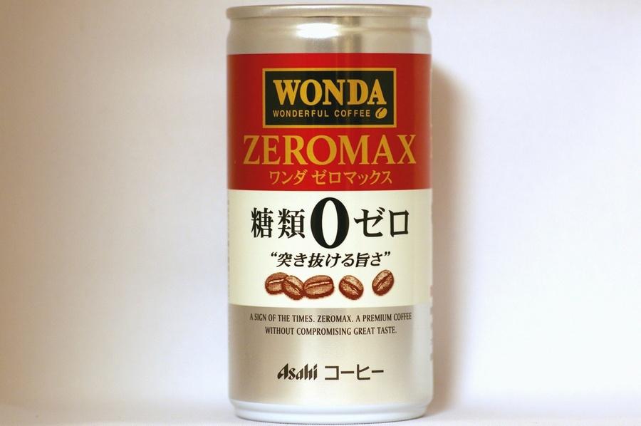 WONDA ゼロマックス