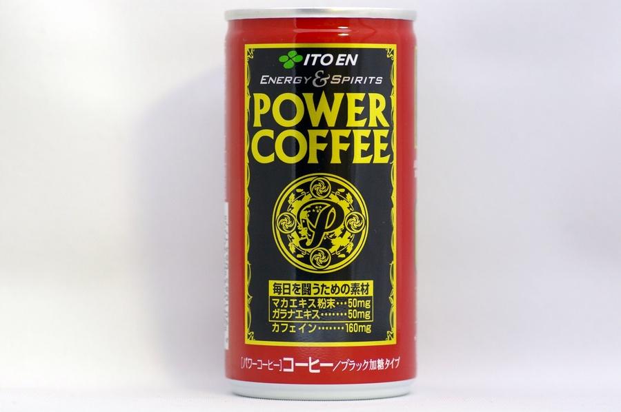 伊藤園 パワーコーヒー