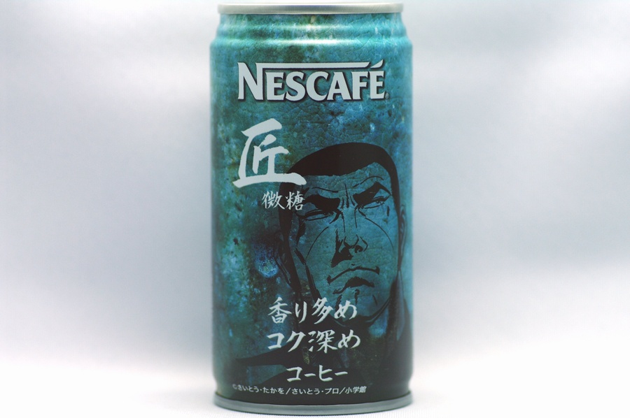 NESCAFE 匠 微糖 香り多めコク深め ゴルゴ13缶