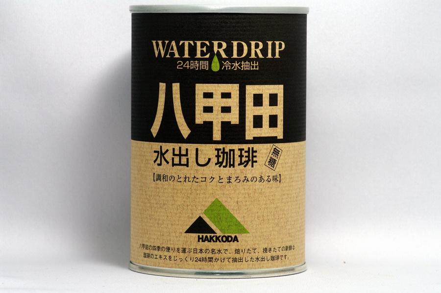 水出し珈琲 八甲田