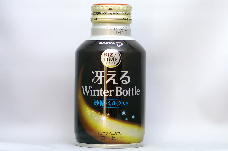BIZ TIME CAFE 冴える Winter Bottle