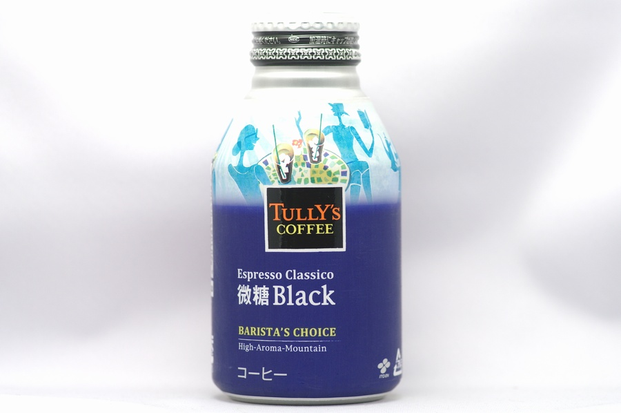 TULLY'S COFFEE BARISTA'S CHOICE 微糖ブラック