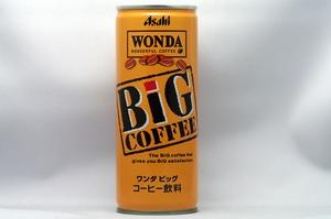 WONDA ビッグ