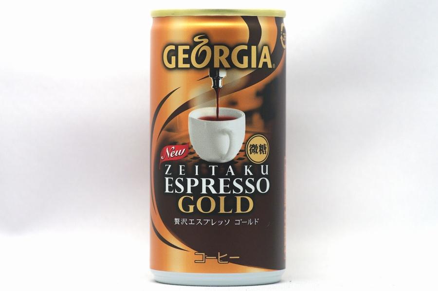 GEORGIA 贅沢エスプレッソ ゴールド  GEORGIA 贅沢エスプレッソ ゴールド GEO