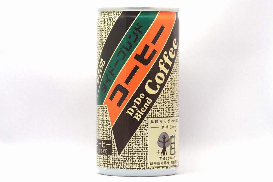 ダイドーブレンドコーヒー(政令指定都市・相模原誕生記念缶)