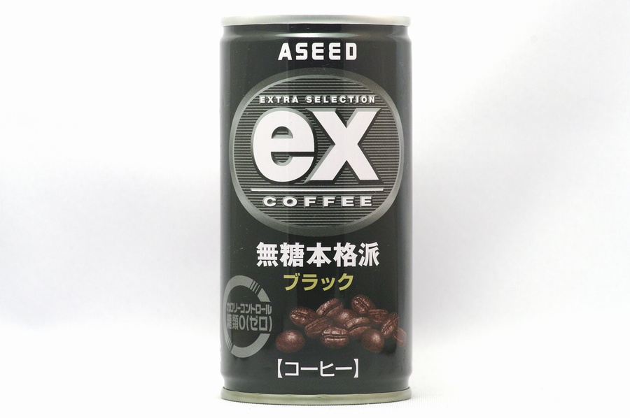 ASEED EX COFFEE ブラック