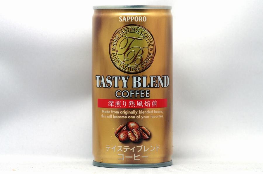 テイスティブレンドコーヒー