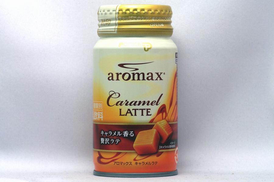 aromax キャラメルラテ