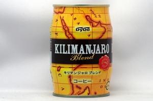 キリマンジャロブレンド 樽