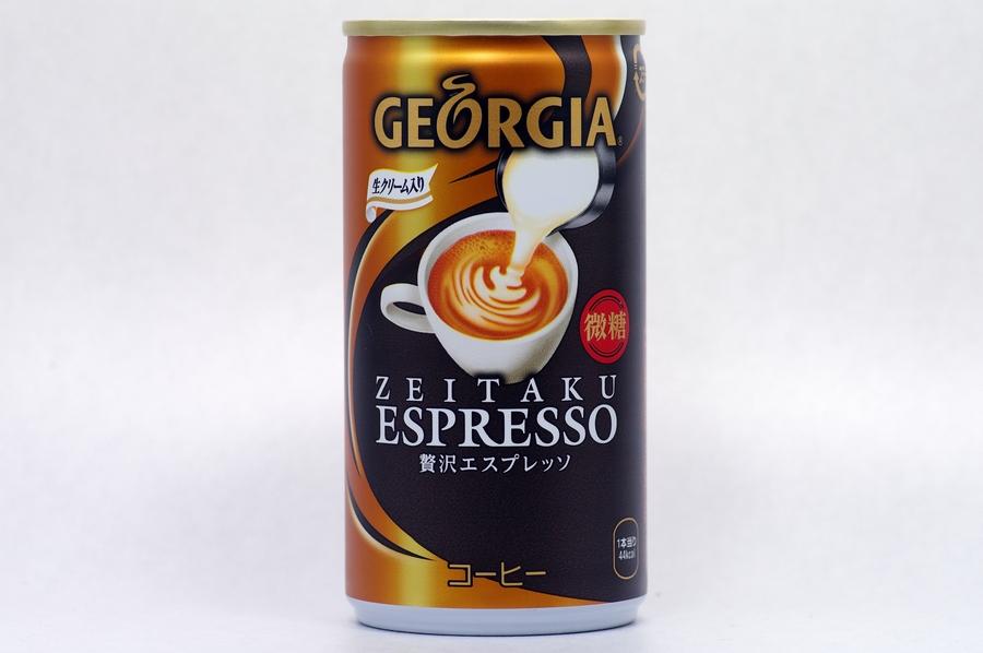 GEORGIA 贅沢エスプレッソ  GEORGIA 贅沢エスプレッソ 生クリーム入り ZEITA