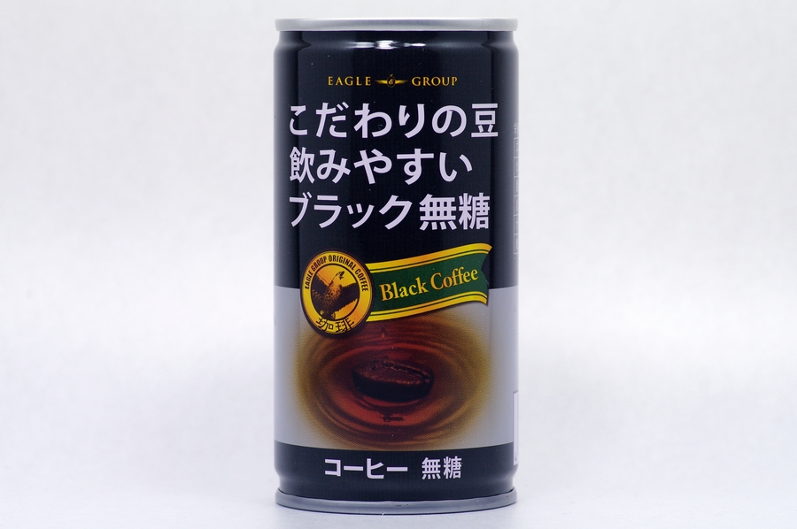EAGLE GROUP ORIGINAL COFFEE ブラックコーヒー