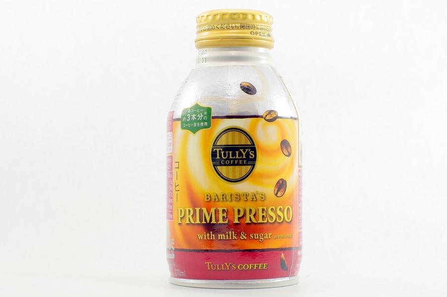 TULLY'S COFFEE BARISTA'S PRIME PRESSO