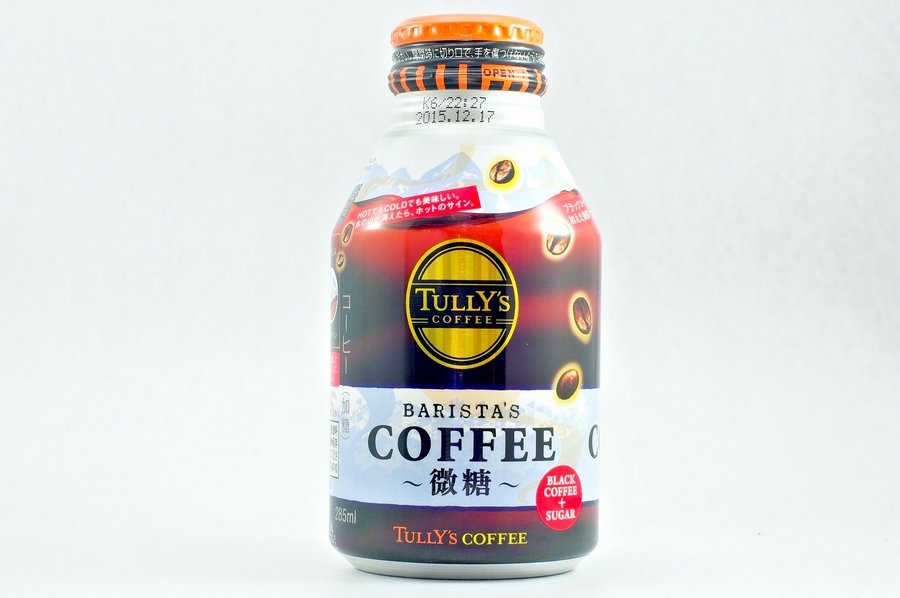 TULLY'S COFFEE BARISTA'S COFFEE 微糖 285mlボトル缶 2014年12月