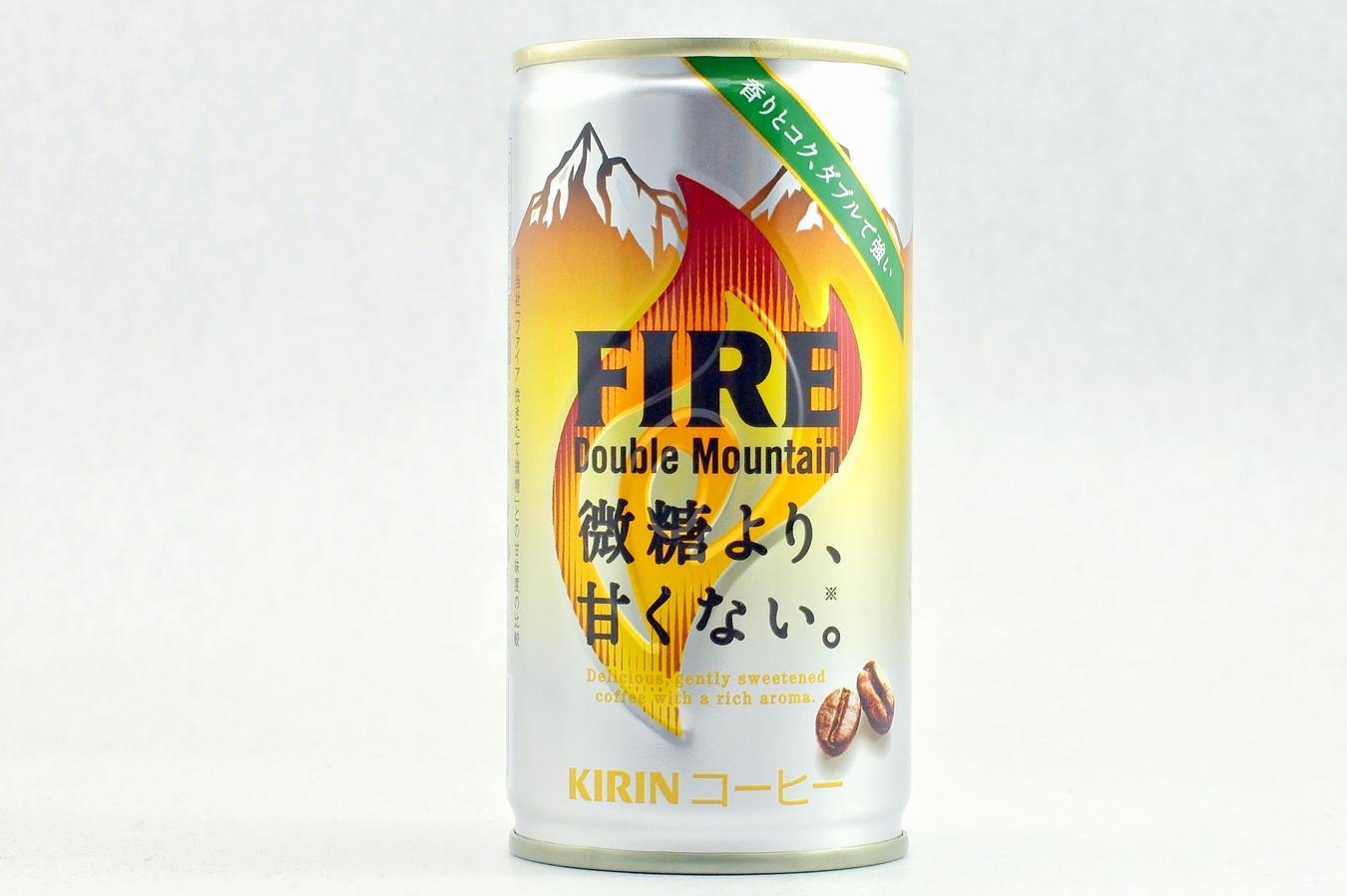 FIRE ダブルマウンテン