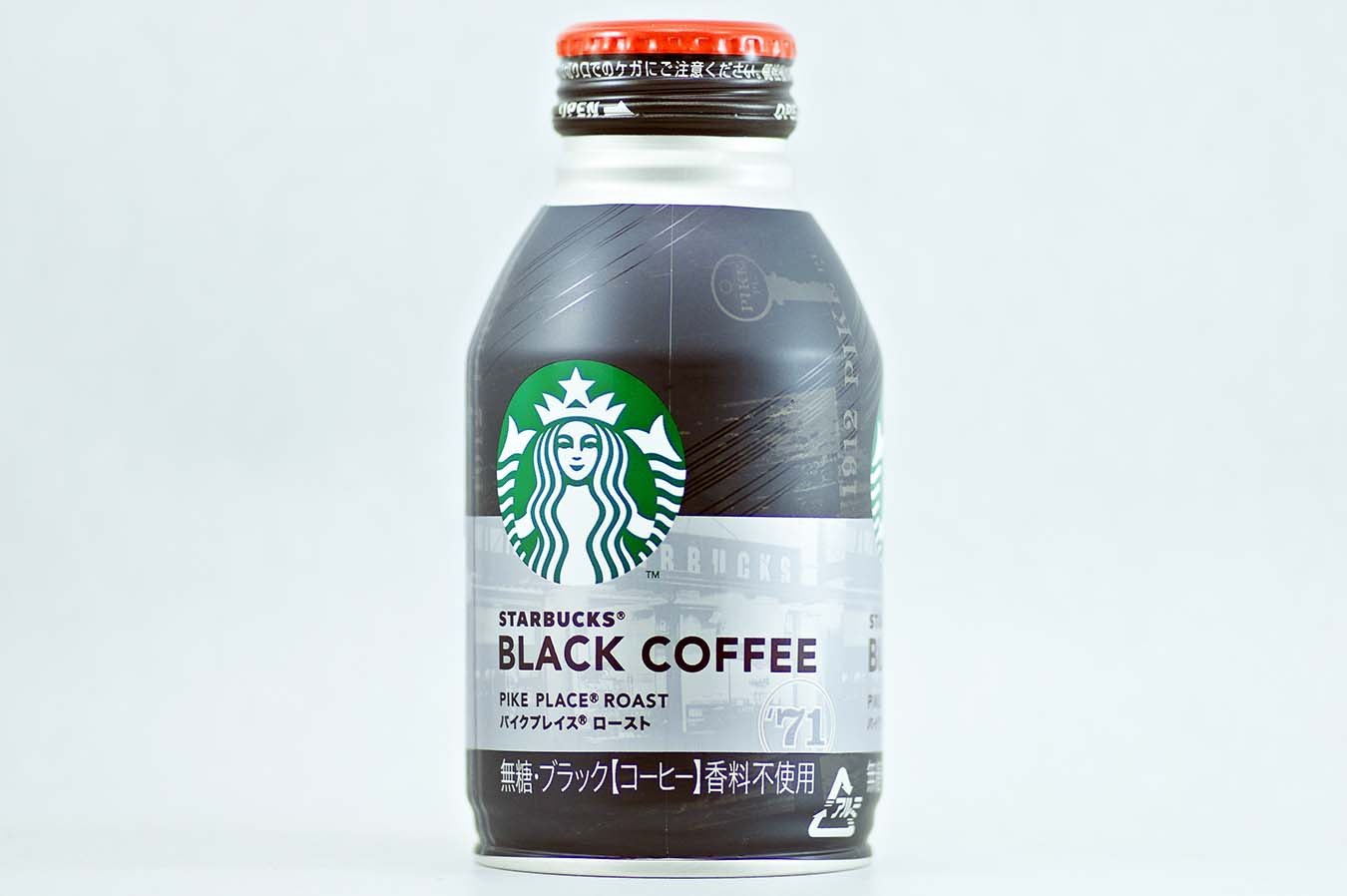 スターバックス ブラックコーヒー パイクプレイス ロースト