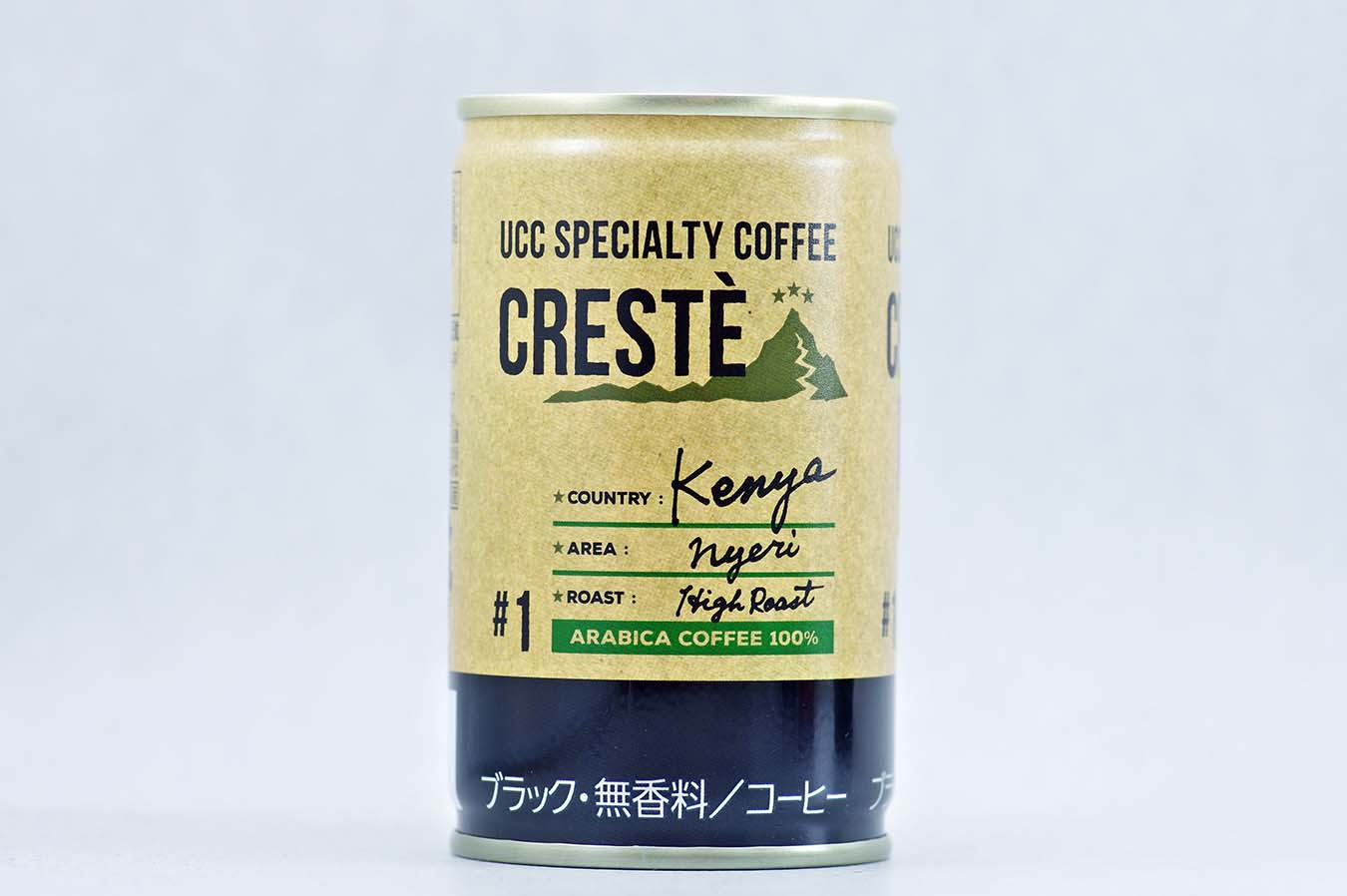 UCC SPECIALTY COFFEE CRESTE