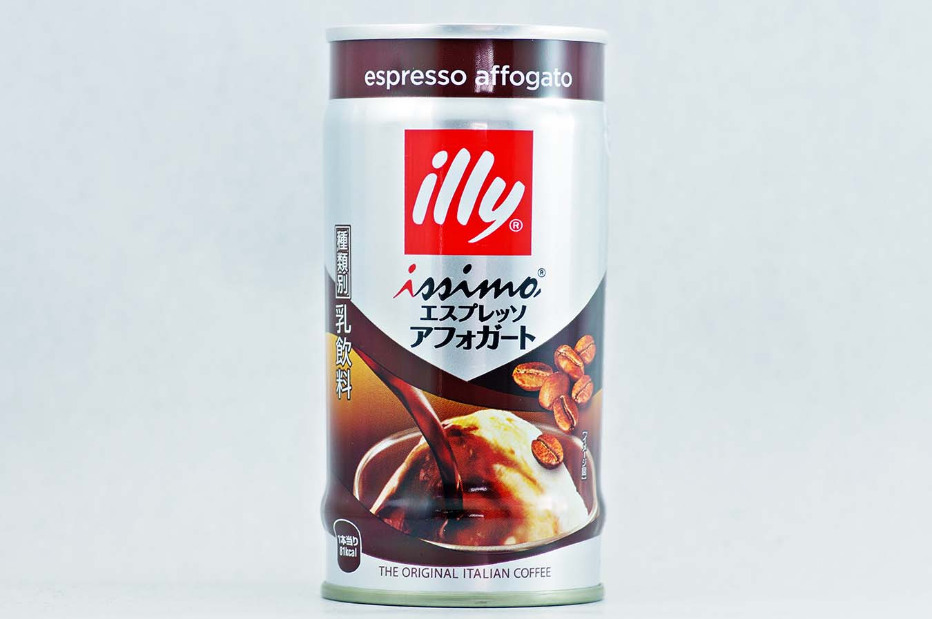 illy issimo エスプレッソ アフォガート