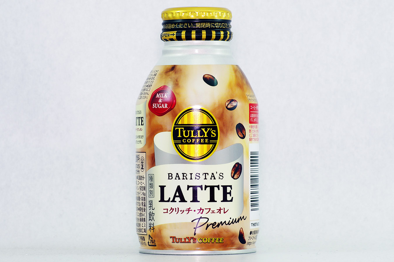 TULLY'S COFFEE BARISTA'S LATTE コクリッチ・カフェオレ 2016年4月