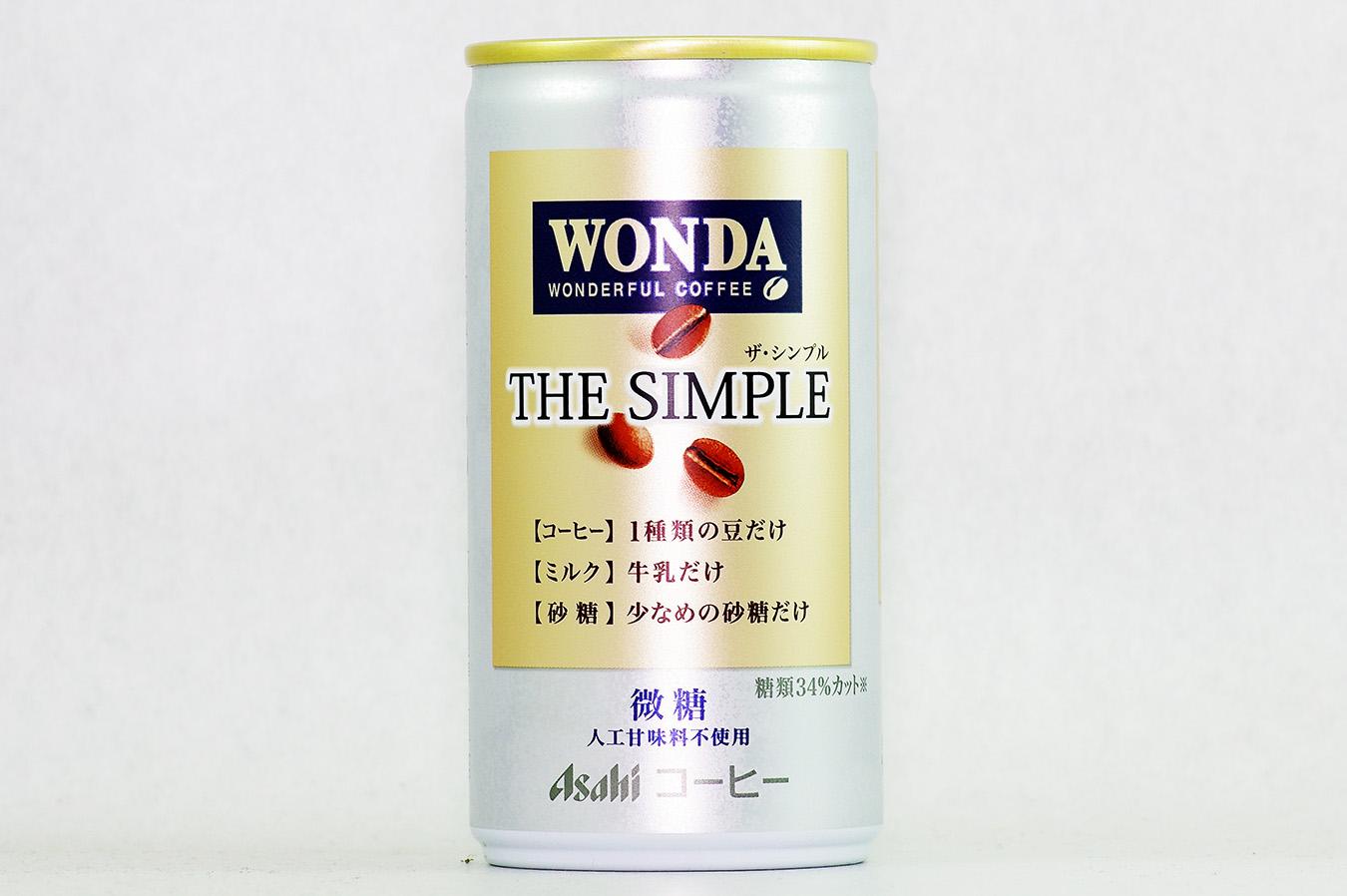 WONDA ザ・シンプル