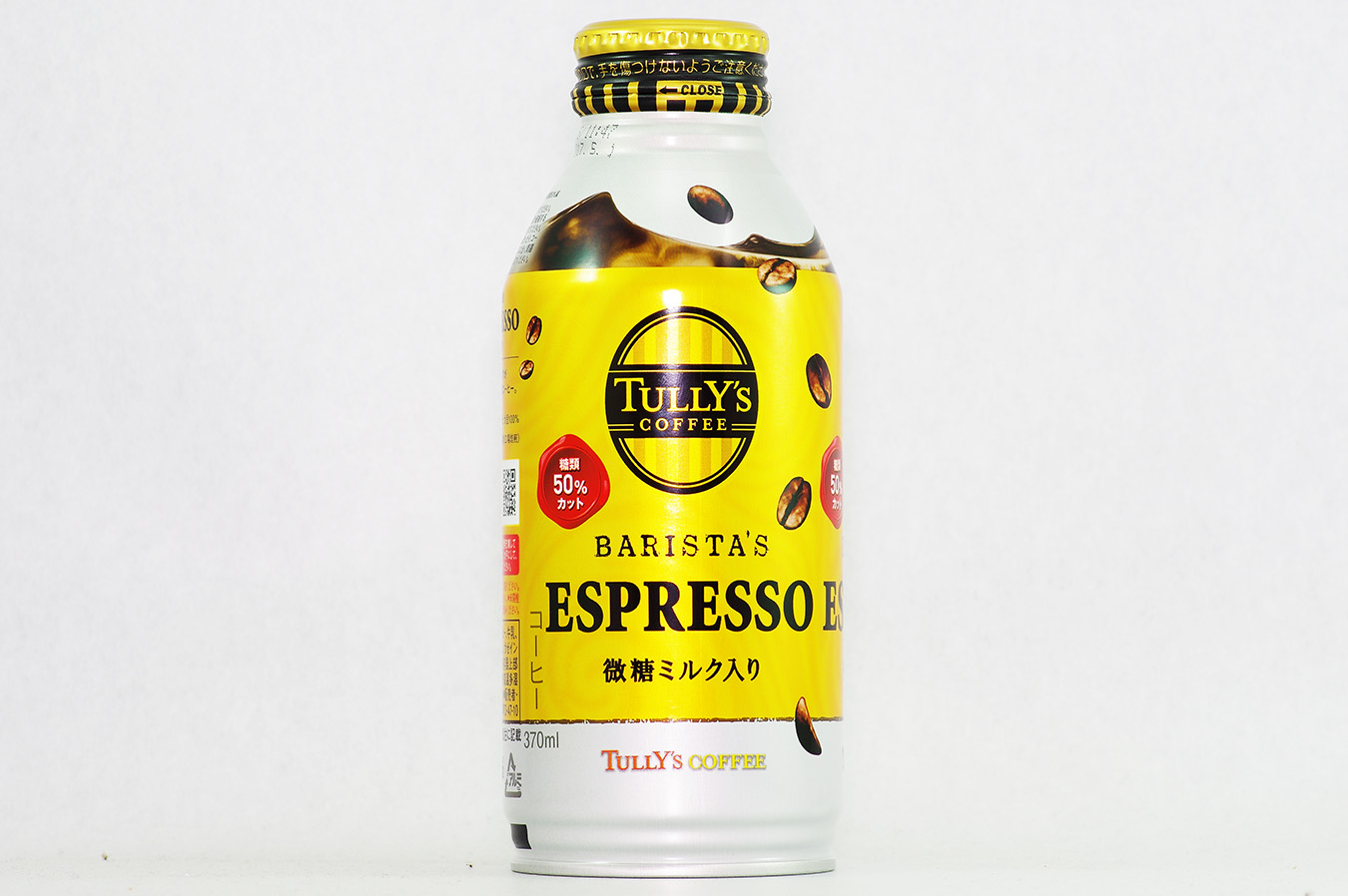TULLY'S COFFEE BARISTA'S ESPRESSO 2016年4月