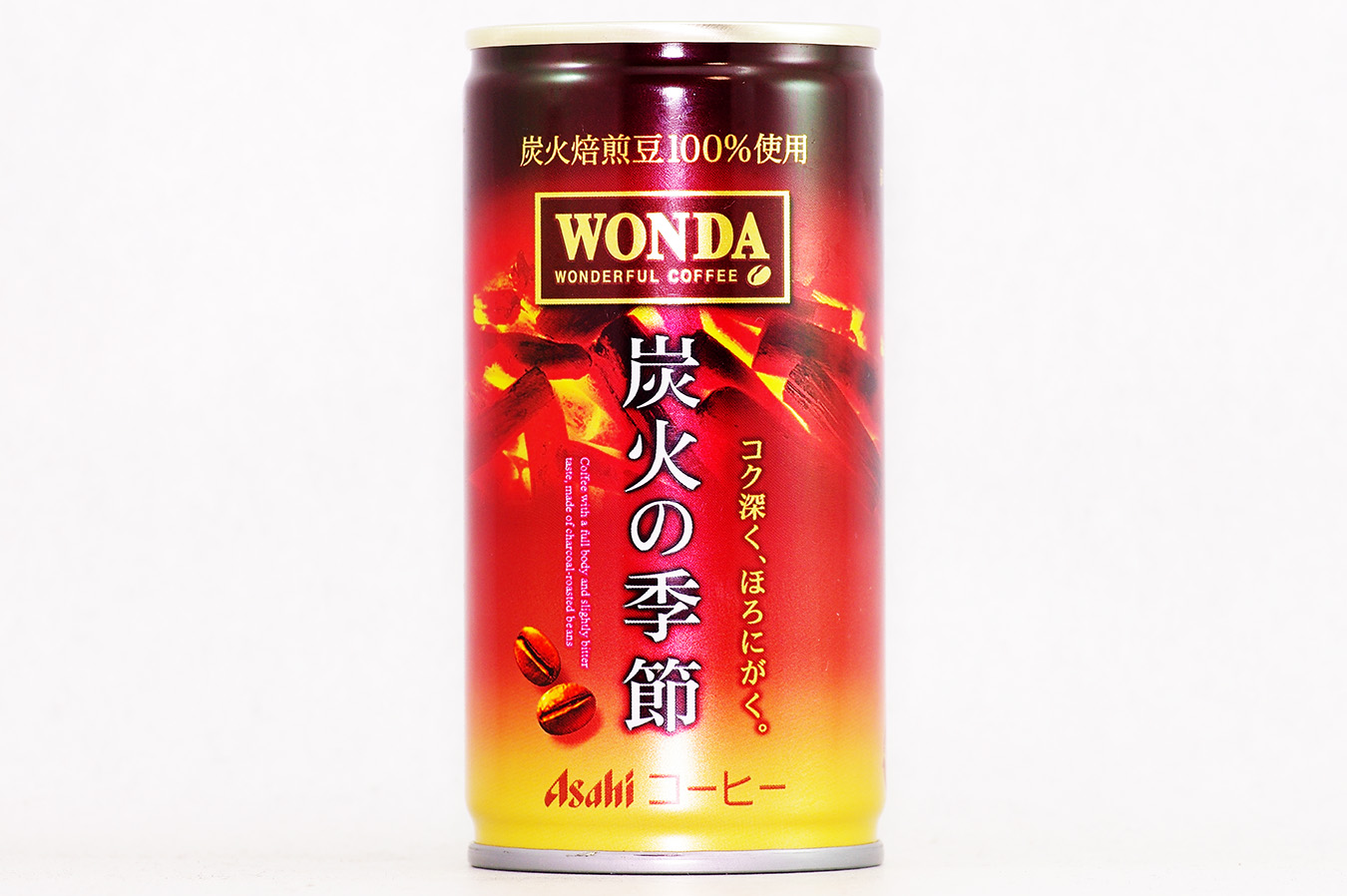 WONDA 炭火の季節