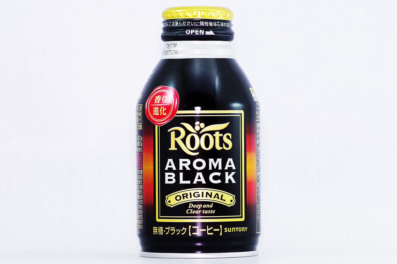 Roots アロマブラック