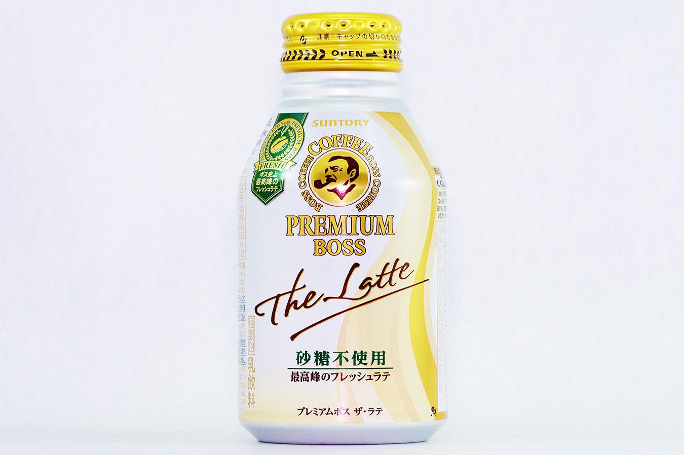 プレミアムボス ザ・ラテ<砂糖不使用>(サントリープロダクツ製) 2016年9月