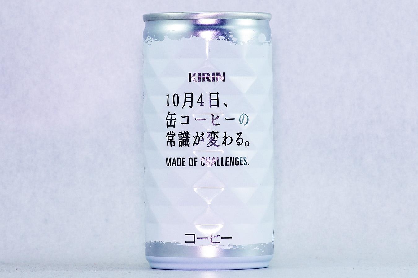 シークレットサンプリング缶