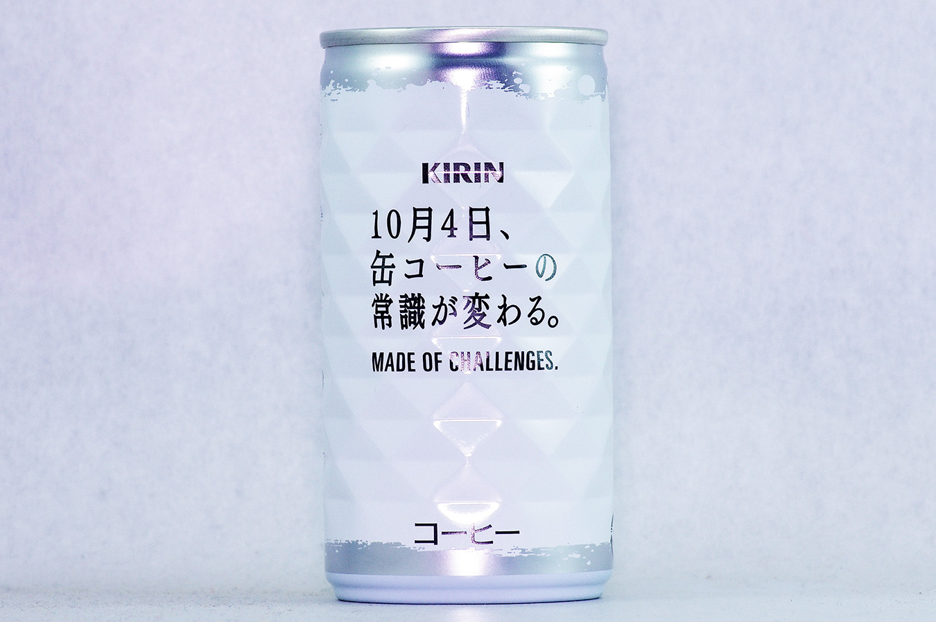 KIRIN シークレットサンプリング缶