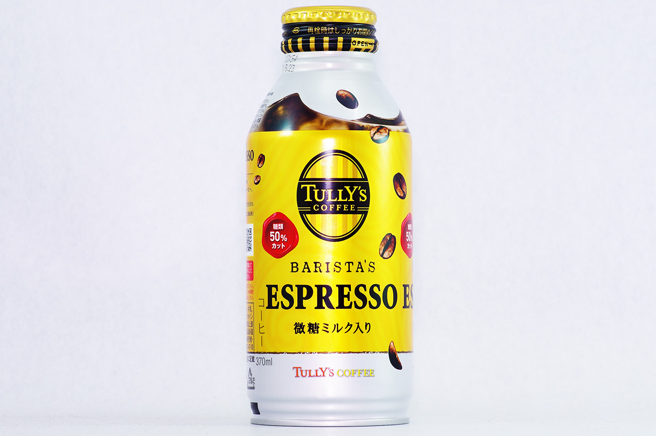 TULLY'S COFFEE BARISTA'S ESPRESSO 2016年10月