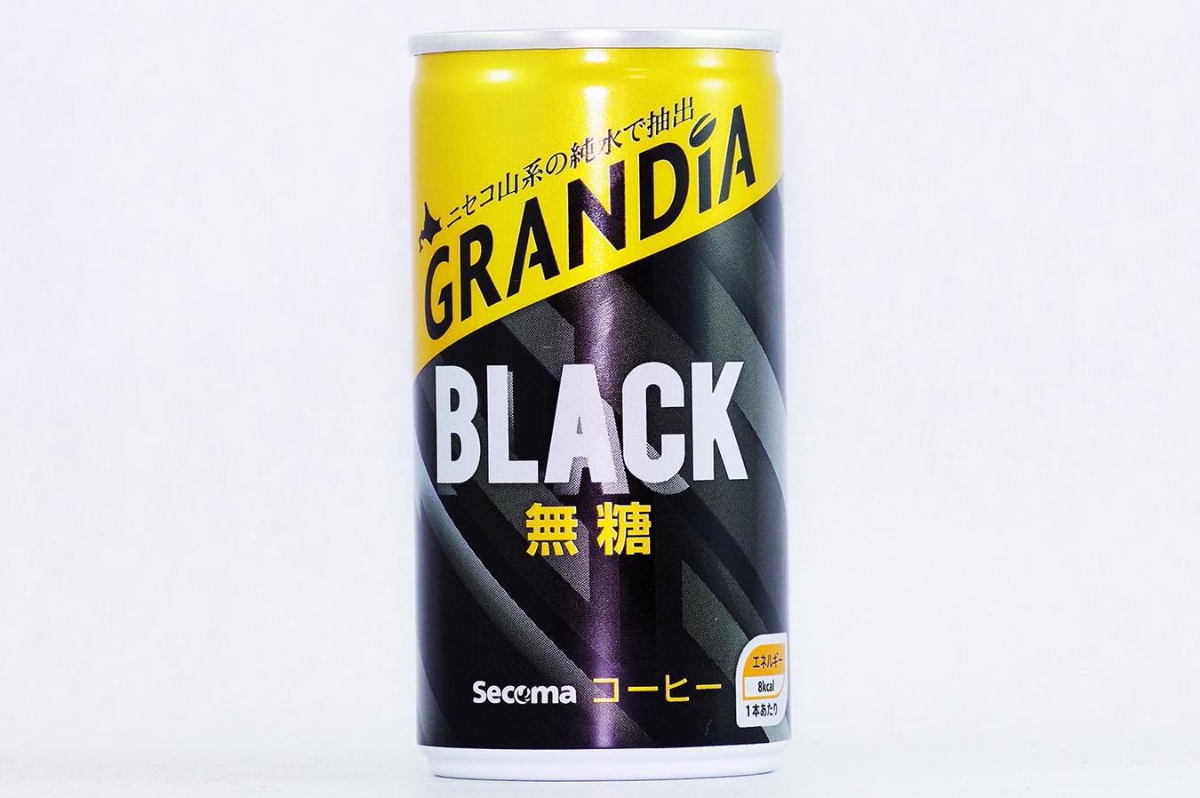 セコマ GRANDIA ブラック 2016年