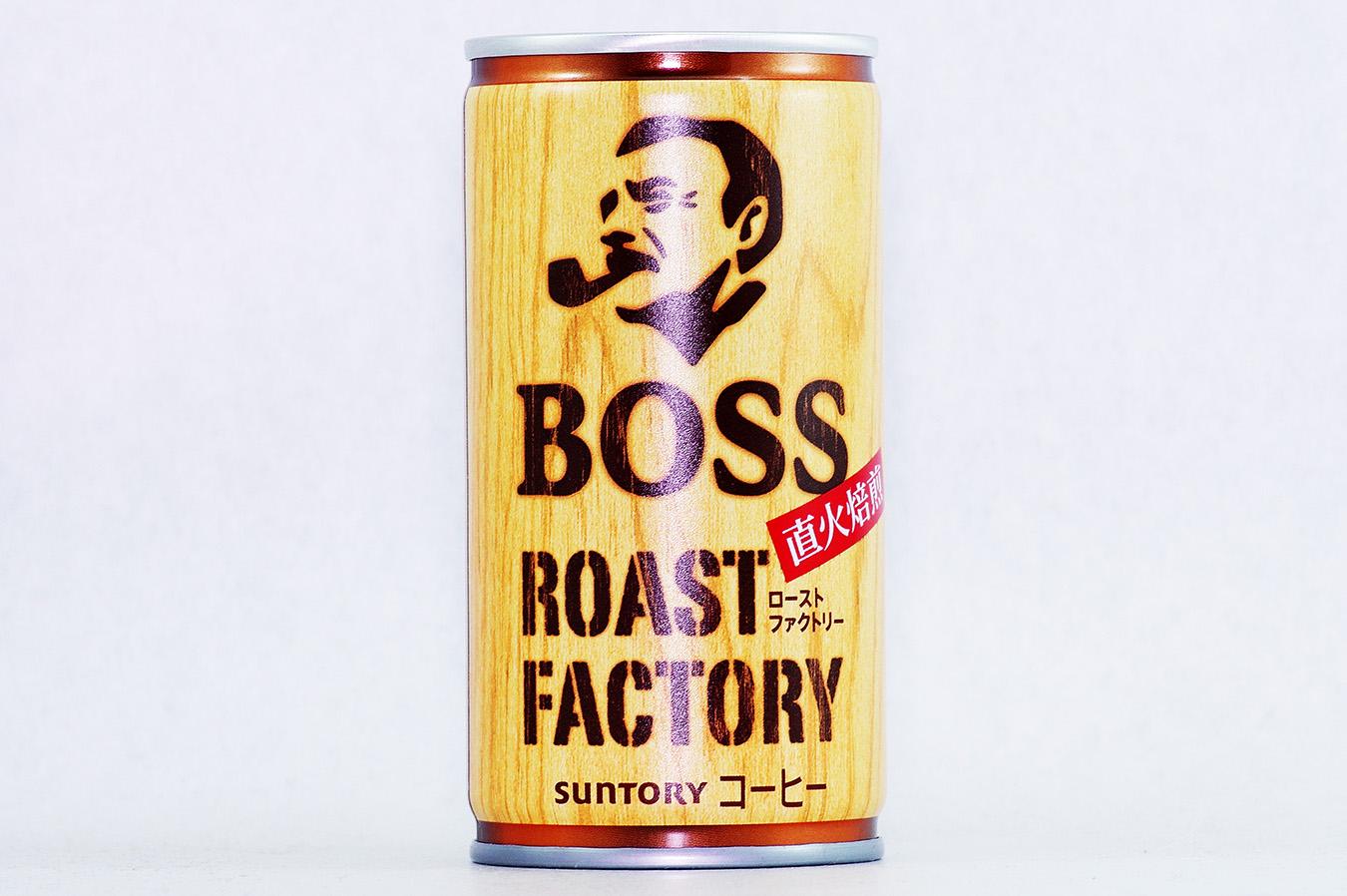 BOSS ローストファクトリー