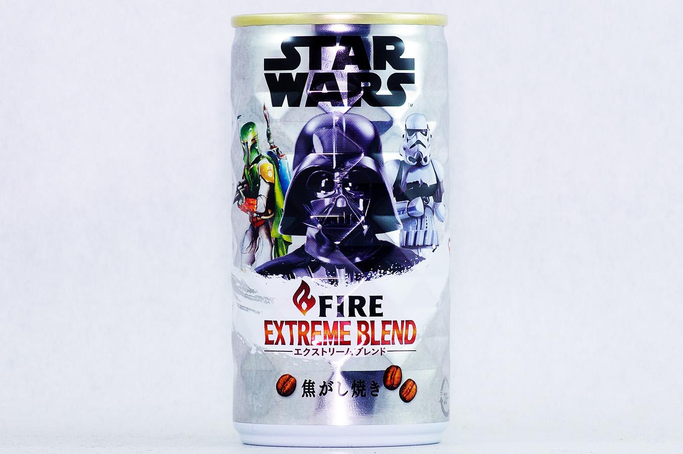FIRE エクストリームブレンド スター・ウォーズデザイン缶 ダース・ベイダー