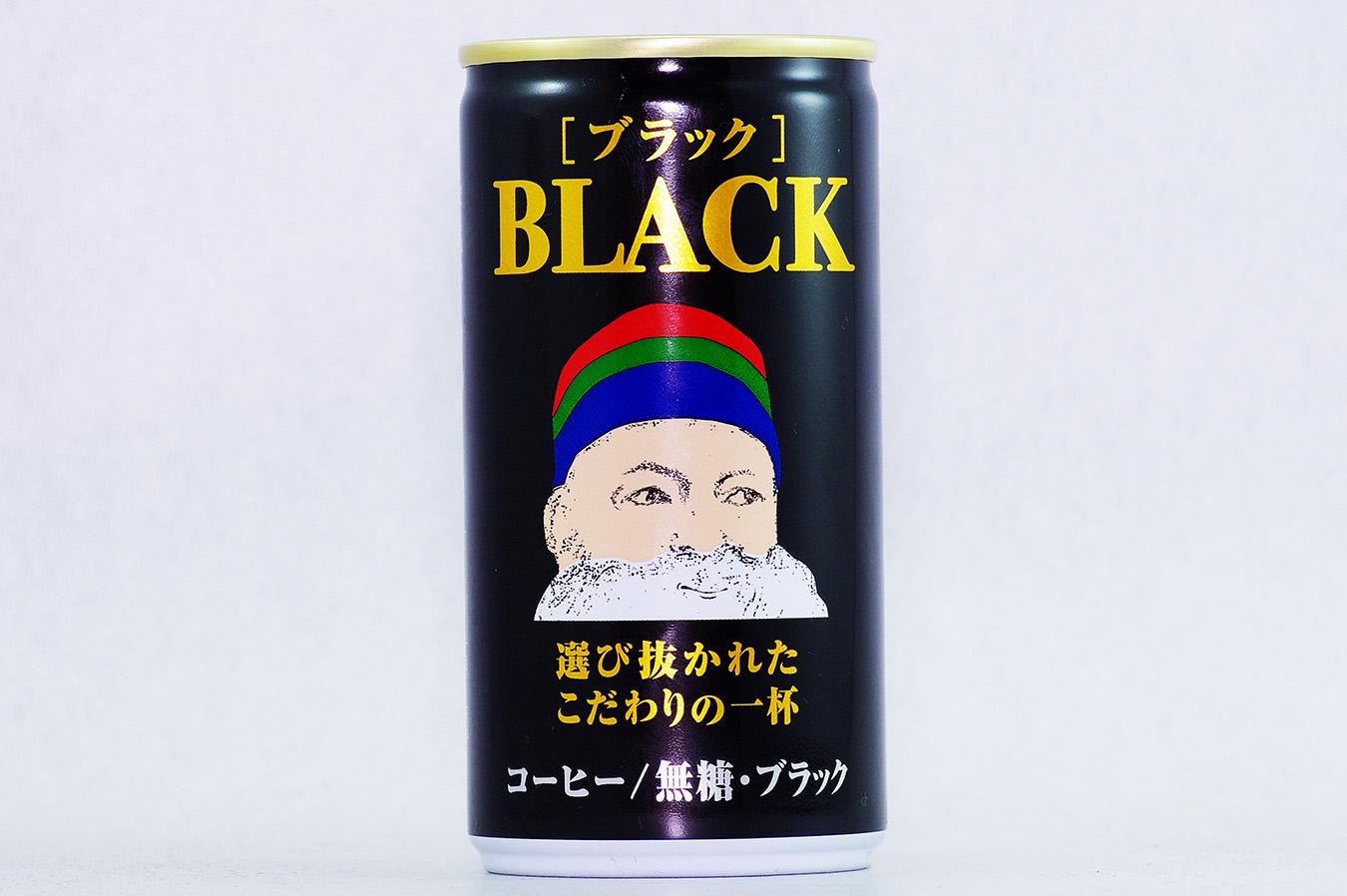 ブラック 2016年12月