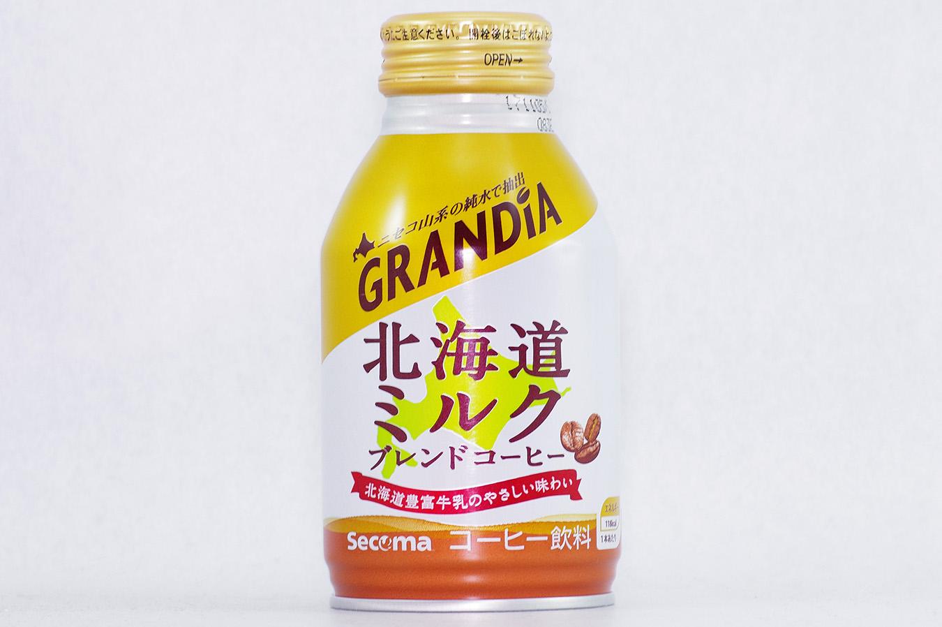 GRANDIA 北海道ミルクブレンドコーヒー 2017年1月