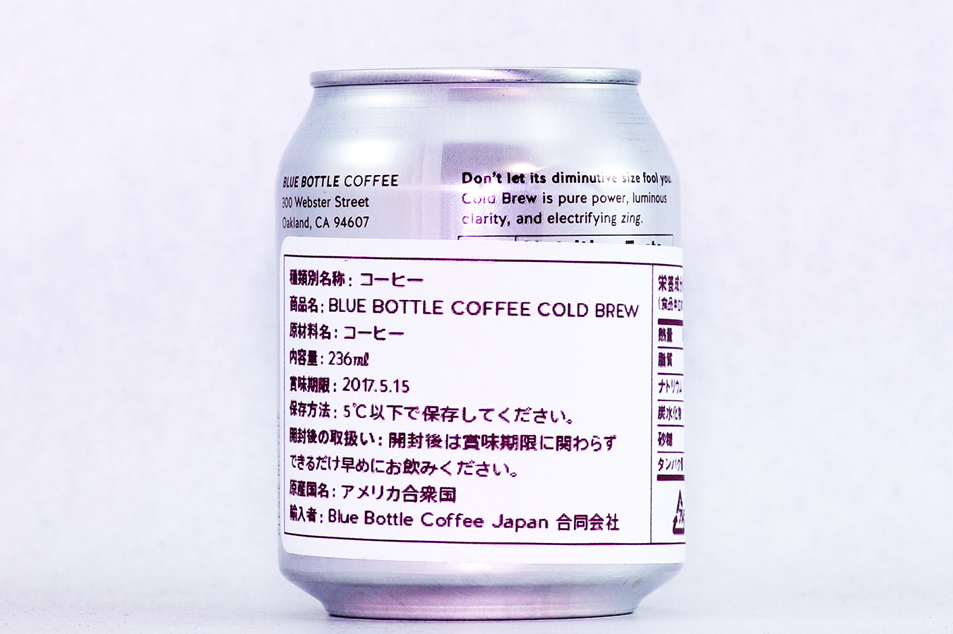 BLUE BOTTLE COFFEE COLD BREW 裏面 2017年3月