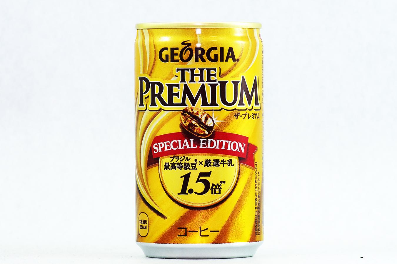 コカ・コーラカスタマーマーケティング GEORGIA ザ・プレミアム スペシャルエディション 2017年