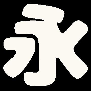 nagata_logo