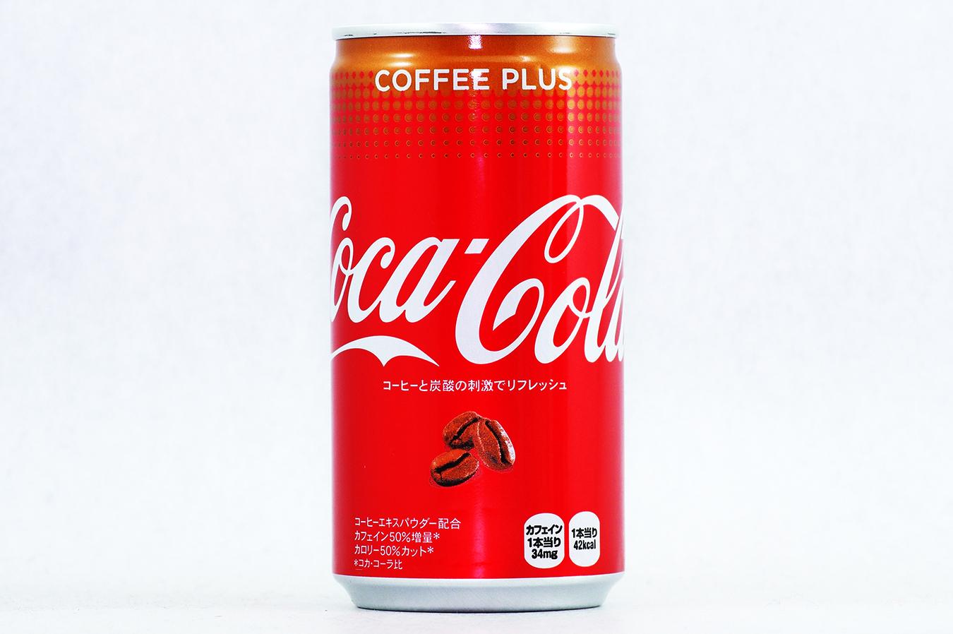 コカ・コーラ コーヒー プラス 2017年9月