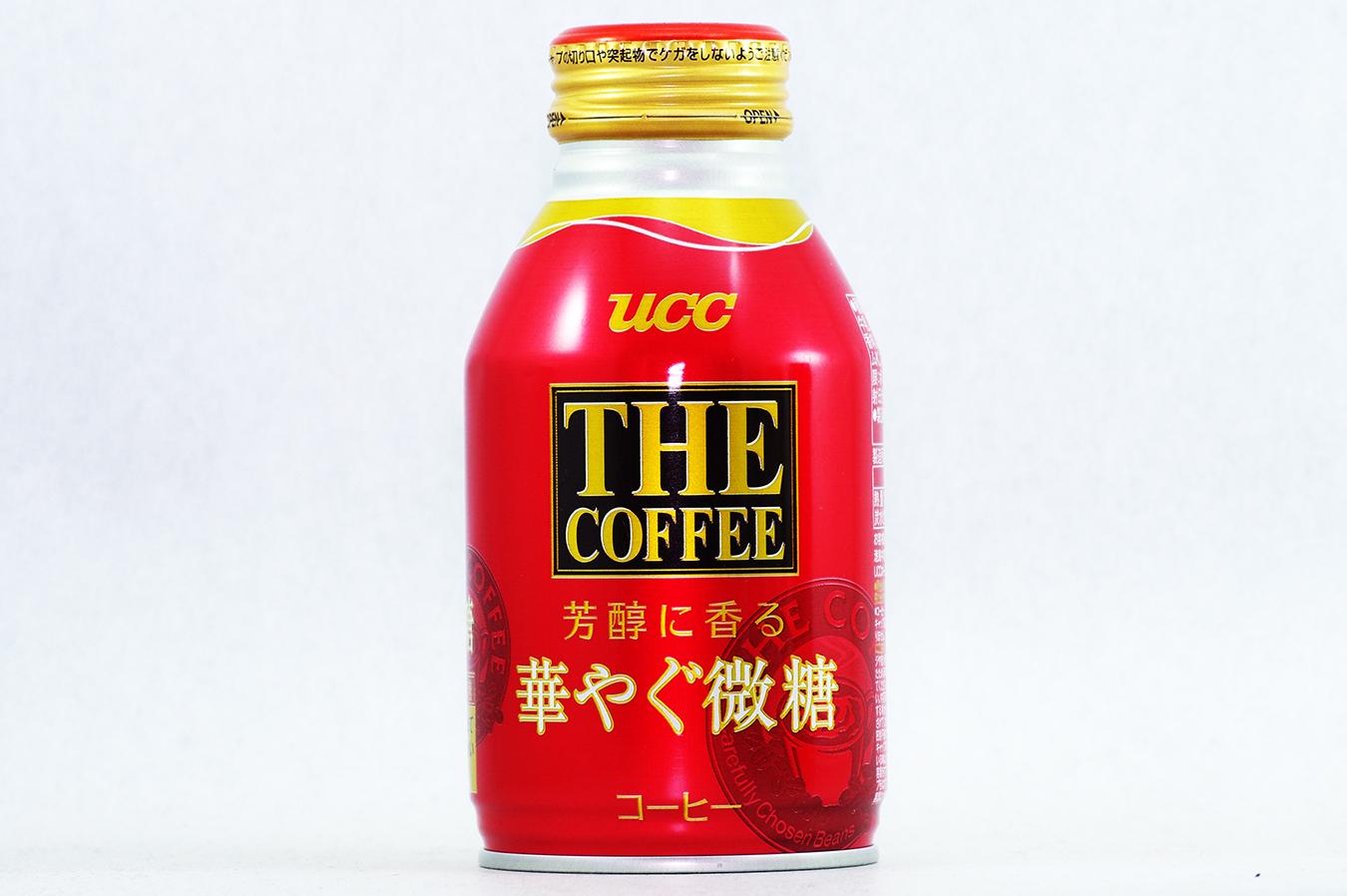 UCC THE COFFEE 華やぐ微糖