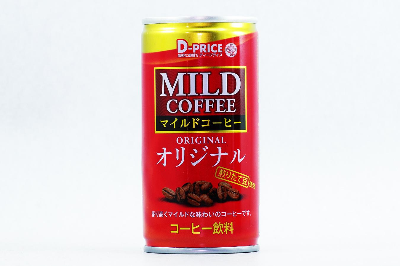 D-PRICE マイルドコーヒー オリジナル 2017年11月