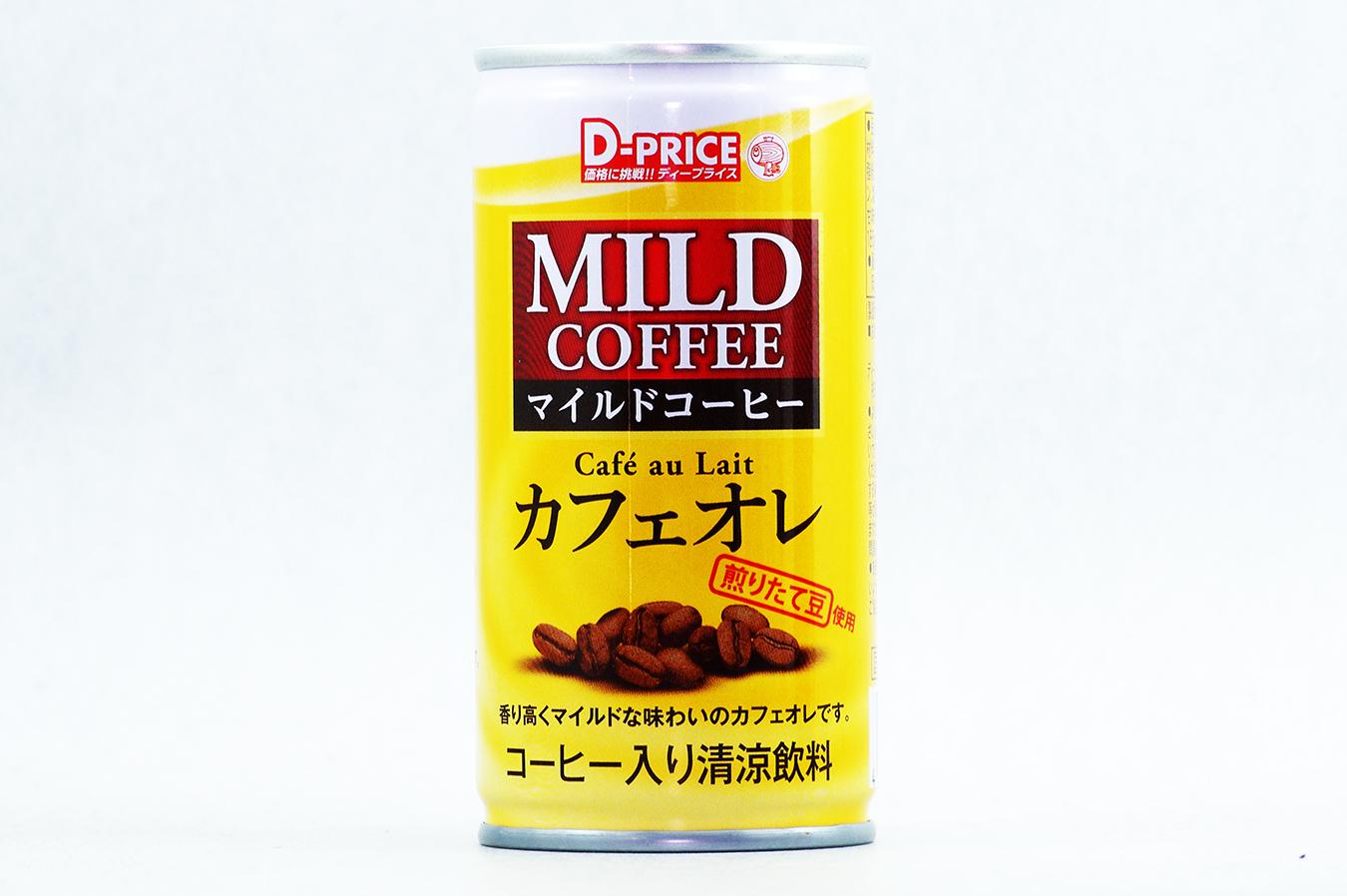 D-PRICE マイルドコーヒー カフェオレ 2017年11月
