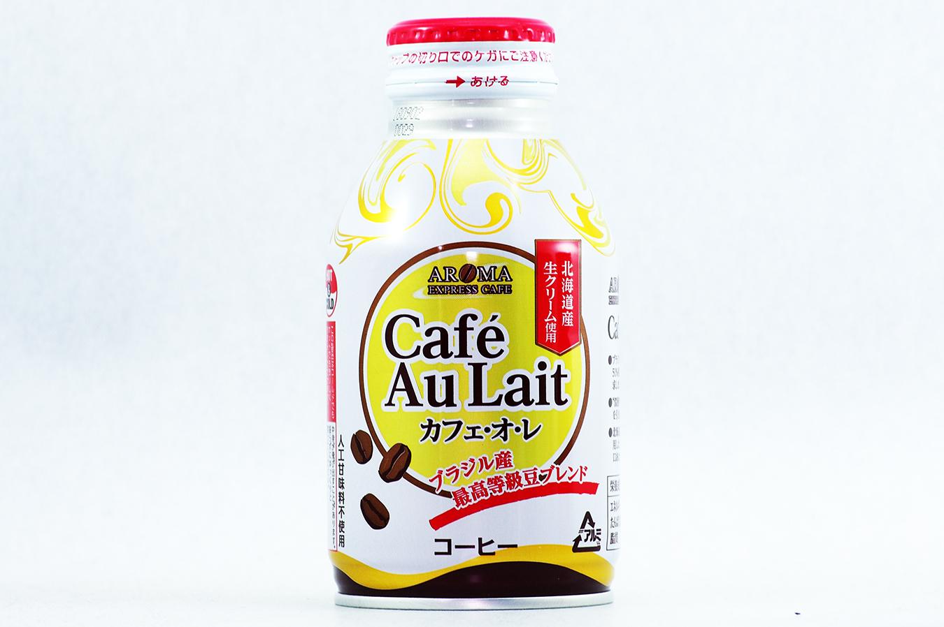 AROMA EXPRESS CAFE カフェ・オ・レ 前回登録品